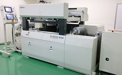 Gapless Synchronized Screen Printing Machine