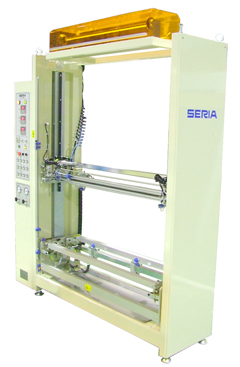 Emulsion/Film Coating Machine